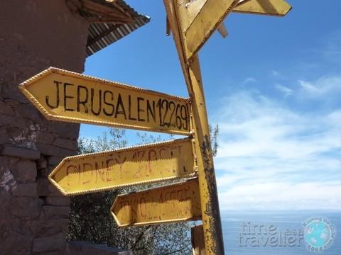 lLake Titicaca Sign, Puno Peru
